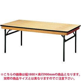 ホテル 宴会 式場 パーティ レセプション用 折りたたみテーブル/角型/幅1500×奥行600mm/ハカマ付/FRT-1560-H
