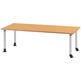 ダイニングテーブル/幅1200×奥750mm キャスタータイプ/MKT-1275C