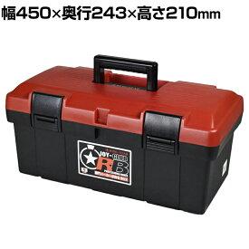 リングスター ジョイクラブ RBRB-4500 高耐久 オールマイティ工具箱 レッド/ブラック RB-4500-R/BK