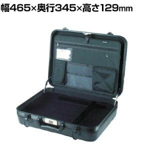 エンジニア アタッシュケース(ワイドタイプ) ダイヤルロック付き ABS樹脂製 KA-22