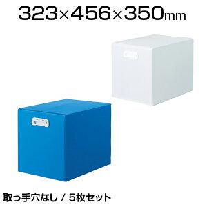 TRUSCO ダンボールプラスチックケース 5枚セット A3サイズ 取ッ手穴なし TDP-A3D-5 ケース 収納ボックス 収納箱 プラダン プラスチックダンボール プラダンボックス 取っ手付き 整理保管箱 通い