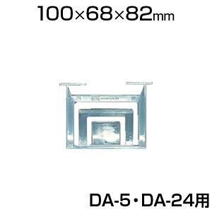 [オプション] TRUSCO DAシリーズコンテナ用カードケース DA5・DA24用 DA-CA-NO2トラスコ中山 コンテナボックス用カードケース 物流 保管用品 流通 倉庫作業 工場用品 おしゃれ