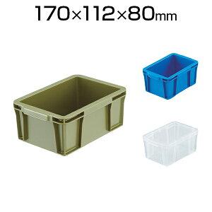 TRUSCO THC型コンテナ 有効内寸131×83×76mm 0.9L THC-01Aコンテナ トラスコ コンテナボックス 収納 収納ボックス 物流 保管用品 流通 倉庫作業 工場用品 整理保管箱 通い箱 通函 おしゃれ