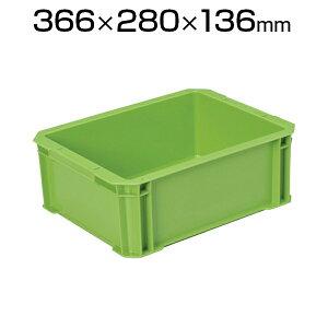 TRUSCO グリーンコンテナ 9L グリーン DA-9-GRコンテナ トラスコ コンテナボックス 収納 収納ボックス 物流 保管用品 流通 倉庫作業 工場用品 整理保管箱 通い箱 通函 おしゃれ