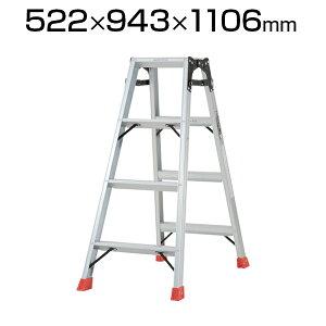 TRUSCO ハシゴ兼用脚立 アルミ合金製脚カバー付 高さ1.11m プロ仕様タイプ TPRK-120トラスコ中山 はしご 梯子 脚立 はしご兼用脚立 踏み台 ステップ数3段 おしゃれ 足場 現場 機材 業務用 踏台 階