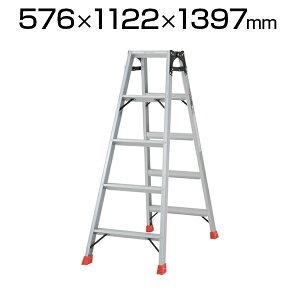 TRUSCO ハシゴ兼用脚立 アルミ合金製脚カバー付 高さ1.40m プロ仕様タイプ TPRK-150トラスコ中山 はしご 梯子 脚立 はしご兼用脚立 踏み台 ステップ数4段 おしゃれ 足場 現場 機材 業務用 踏台 階