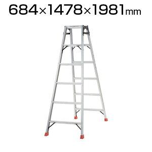 TRUSCO ハシゴ兼用脚立 アルミ合金製脚カバー付 高さ1.98m プロ仕様タイプ TPRK-210トラスコ中山 はしご 梯子 脚立 はしご兼用脚立 踏み台 ステップ数6段 おしゃれ 足場 現場 機材 業務用 踏台 階