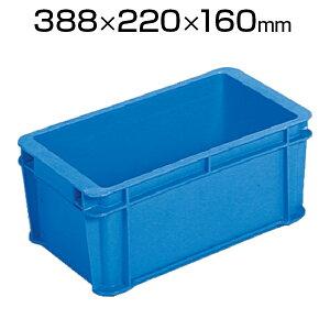 サンコー サンボックス#10 SK-10 コンテナ コンテナボックス 収納 収納ボックス 物流 倉庫 保管用品 流通 倉庫作業 工場用品 整理保管箱 部品管理 通い箱 通函 おしゃれ 9.5L ボックス型コンテナ