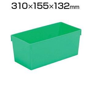サンコー サンバケット#5N グリーン SKBU-5N-GR コンテナ コンテナボックス 収納 収納ボックス 物流 倉庫 保管用品 流通 倉庫作業 工場用品 整理保管箱 部品管理 通い箱 通函 おしゃれ 5.2L バケッ