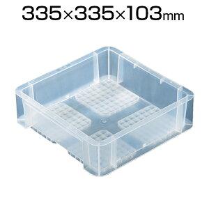 リス TP規格コンテナ 透明 TP-331Bコンテナ コンテナボックス 収納 収納ボックス 物流 倉庫 保管用品 流通 倉庫作業 工場用品 整理保管箱 部品管理 通い箱 通函 おしゃれ 7L パーツボックス クリ