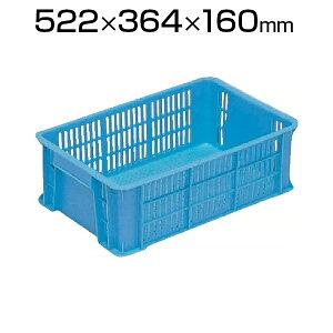 リス MB型メッシュコンテナー MB-210BXコンテナ メッシュコンテナ コンテナボックス 収納 収納ボックス 物流 倉庫 保管用品 流通 倉庫作業 工場用品 整理保管箱 部品管理 通い箱 通函 おしゃれ