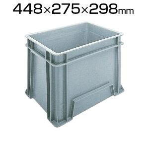 ヒシ S型コンテナ 有効内寸407×242×283mm グレー S-28