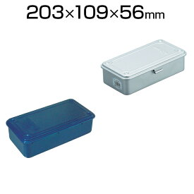 TRUSCO トランク型工具箱 203×109×56mm T190<br>ツールボックス 工具ボックス 収納ボックス 工具ケース 道具箱 工場 倉庫 小物整理 小物ケース パーツケース 工具入れ 道具入れ