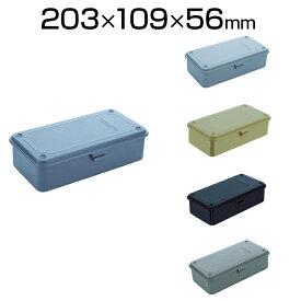 TRUSCO トランク型工具箱AC 203×109×56mm T-190DGツールボックス 工具ボックス 収納ボックス 工具ケース 道具箱 工場 倉庫 小物整理 小物ケース パーツケース 工具入れ 道具入れ