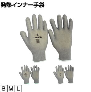 TRUSCO 発熱インナー手袋 1双入り トラスコ 作業グローブ 作業手袋 手袋 作業用 軍手 業務用手袋 グローブ TEXNC
