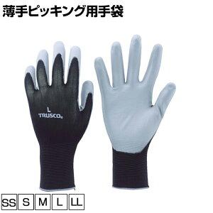 TRUSCO 薄手ピッキング用手袋 トラスコ 作業グローブ 作業手袋 手袋 作業用 軍手 業務用手袋 グローブ TPCK