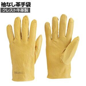 TRUSCO 袖なし革手袋 クレスト牛革製 フリーサイズ イエロー TYK-KY