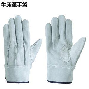 TRUSCO 牛床革手袋 フリーサイズ トラスコ 作業グローブ 作業手袋 手袋 作業用 軍手 業務用手袋 グローブ TYK-STB