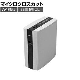 細密シュレッダー 静音タイプ マイクロクロスカット 2×10mm CD対応 グリーン購入法適合品 PS5HMSD ホワイト