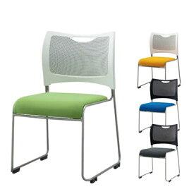 体圧分散に優れた会議チェア ダイメトロールチェア ミーティングチェア ループ脚 ムレに強い ダイメトロール座 椅子 会議用椅子 会議椅子 会議室 イス 業務用 仕事用 オフィス