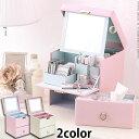メイクボックス コスメボックス 鏡付き COFFRET〔コフレ〕 メイクBOX コスメbox 化粧箱 化粧品収納 化粧ボックス 化粧…