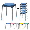 【6脚セット】丸椅子 スツール スタッキングチェア CUPPO 背もたれなし 6脚  スツール チェア ミーティングチェア 会…