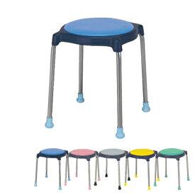 丸椅子 スツール スタッキングチェア CUPPO 背もたれなし 1脚  スツール チェア ミーティングチェア 会議椅子 会議用 会議チェア 会議いす 店舗 お店 丸イス