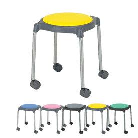 丸椅子 スツール スタッキングチェア キャスター付き CUPPO 背もたれなし 1脚  スツール チェア ミーティングチェア 会議椅子 会議用 会議チェア 会議いす 店舗 お店 丸イス キャスター脚