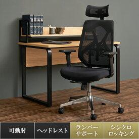【グリーン:10月上旬入荷予定】【法人様限定】オフィスチェア YS-1 事務椅子 ヘッドレスト付き 肘付き 可動肘 座スライド メッシュチェア/布張りチェアエルゴノミクスチェア 椅子 イス 腰痛 腰痛対策 チェア 疲れにくい デスクチェア ワークチェア パソコンチェア
