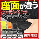 オフィスチェア デスクチェア メッシュ 腰当付き 肘なし キャスター付き 高さ調節 チャットチェア 椅子 チェア 事務椅…