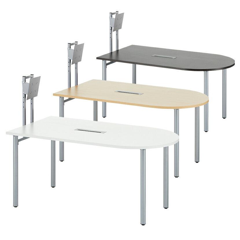 【法人様限定】U型ミーティングテーブル モニタースタンドセット 会議用テーブル 半楕円型 配線ボックス付き 幅1600×奥行900×高さ720mm 【ホワイト ナチュラル ダークブラウン】