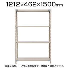 プラス PB 軽量ラック(天地4段)ボルトレス 幅1212×奥行462×高さ1500mm
