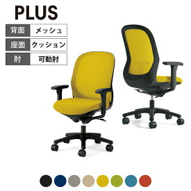 オフィスチェアー PLUS(プラス) Fitaチェアー(フィータ) ブラックフレーム アジャスト肘 体重感知・シートスライドロッキング固定 コンパクト設計 PL-KD-FT60ML