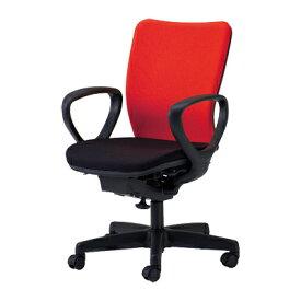【日本製】 オフィスチェア 肘付き 事務椅子 シンクロロッキングチェア マット交換可 布張り パソコンチェア デスクチェア OAチェア 学習イス 学習チェア 学習椅子 いす イス 椅子 国産 ウォントチェア (レッド・オレンジ・ライトグリーン:受注生産)