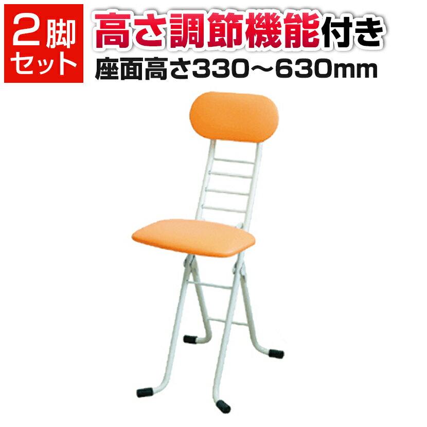 【まとめ買い】ワーキングチェア ジョイ 2脚セット 折りたたみ可能 背もたれスウィング機構 完成品 日本製 小型作業用チェア