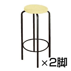 【まとめ買い】セレナ カウンタースツール 2脚セット カウンターチェアー 高耐荷重(100kg)スタッキング可能 ワッフル生地&肉厚座面 完成品 日本製