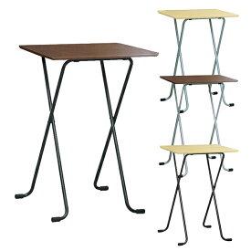 ハイテーブル 角型 幅600×奥行450×高さ850mm スマート収納 薄型折りたたみ式 完成品 日本製