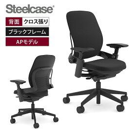 スチールケース リープ APモデル Leap ブラックフレーム 背座クロス張り LEAP-10100APVP J501 J501リープチェア オフィスチェア オフィス 椅子 デスクチェア テレワーク リモートワーク チェア 在宅勤務 在宅ワーク SOHO