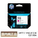 HP ヒューレットパッカード HP711 インクカートリッジ マゼンタ CZ135A (CZ131A 29ml×3本セット) 国内 純正品