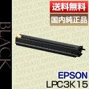 【ポイント20倍プレゼント♪】【送料無料】エプソン(EPSON)LPC3K15 感光体ユニット(純正品)