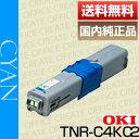 【ポイント20倍プレゼント♪】【送料無料】沖データ(OKI)TNR-C4KC2 シアン(純正品)