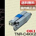 【ポイント20倍プレゼント♪】【送料無料】沖データ(OKI)TNR-C4KK2 ブラック(純正品)