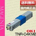 【ポイント20倍プレゼント♪】【送料無料】沖データ(OKI)TNR-C4KM2 マゼンタ(純正品)