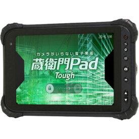 ルクレ 蔵衛門Pad Tough (本体) KP06-NV