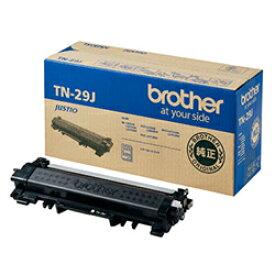 ポイント20倍 ブラザー brother トナー カートリッジ TN-29J 84XXK200147 国内純正品