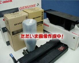 ポイント20倍送料無料キヤノン(Canon)トナーカートリッジ316 (マゼンタ)(CRG-316/Cartridge-316)国内純正品