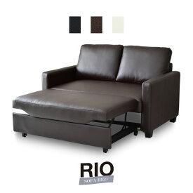 ソファ 送料無料 ーベッド ソファベッド ソファ ソファー ベッド 折りたたみ セミダブル 2人掛け ローソファー ローソファ フロアソファー 2人掛け こたつ sofa bed リオ ドリス KIC