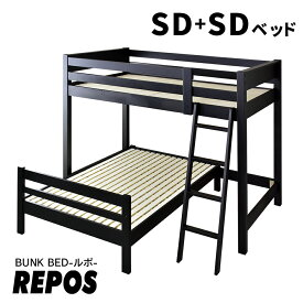 送料無料 ベッド 二段ベッド セミダブル ダブル フロアベッド サイドガード 梯子 2段ベッド 大人用 すのこベッド 親子ベッド ベッドフレーム パイン材 おしゃれ 子供ベッド ルポ ドリス