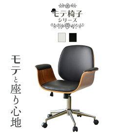 チェア キャスター付き 木目 おしゃれ 北欧 チェアー イス 椅子 いす ダイニング デザイナーズ デザイナーズチェア 在宅勤務 テレワーク ベレ ドリス 新生活応援 送料無料 reco_chair ss_202006 引越し祝い