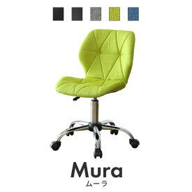チェア キャスター付き 木目 おしゃれ 北欧 チェアー イス 椅子 いす ダイニング デザイナーズ デザイナーズチェア 在宅勤務 テレワーク ムーラ ドリス 新生活応援 送料無料 reco_chair 引越し祝い